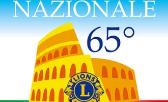 CONGRESSO DEL CENTENARIO ROMA 26-28 MAGGIO 2017 – www.congressolionsroma2017.it