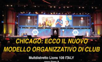 Chicago: ecco il nuovo modello organizzativo di Club