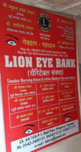 banca occhi lions india