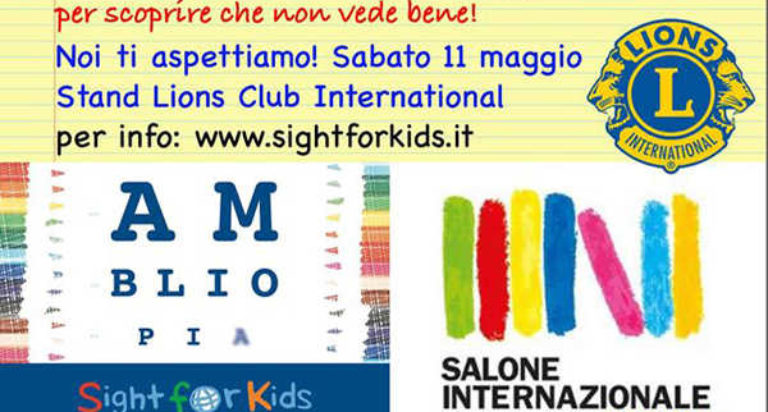 sight for kids