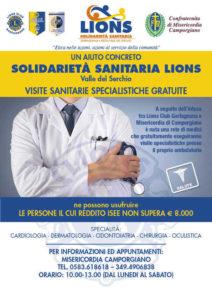 Solidarietà Sanitaria Lions Media Valle del Serchio